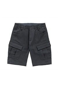 Experiment 170 - 320 Cargo Shorts